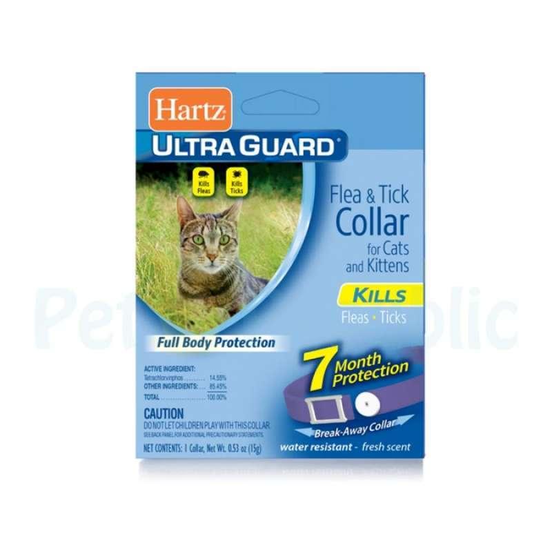 HARTZ Kalung Kutu Kucing Ultraguard Cat Collar PURPLE