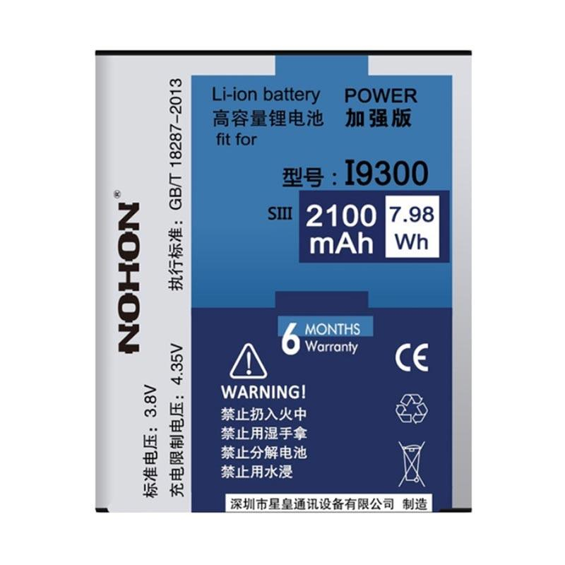 Nohon Battery for Samsung Galaxy S3 i9300