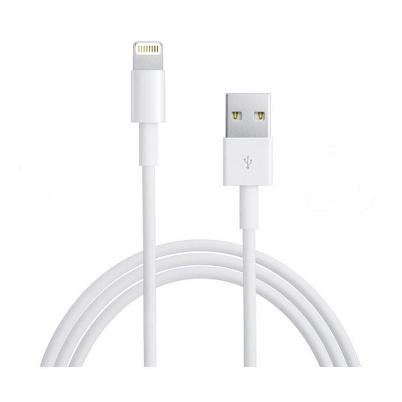 Remax USB - Lightning Light Speed Series RC-006i для iPhone 6/6 Plus 2m White 14342