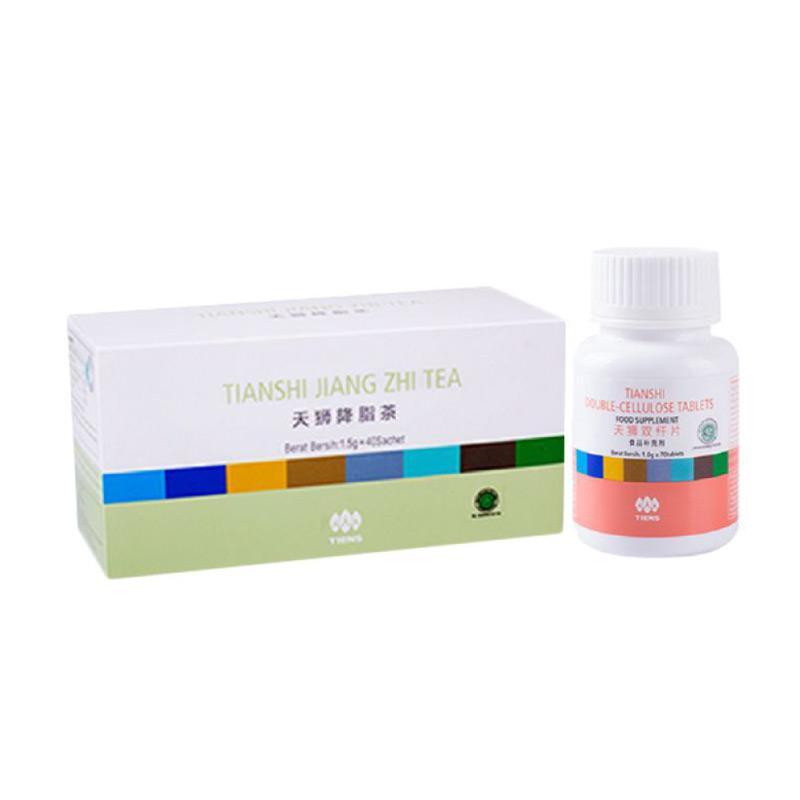 Jual Tiens Pelangsing Teh & Double Cellulose Suplemen ...