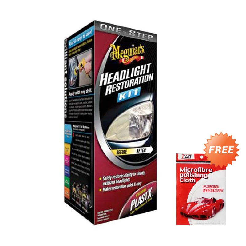 For over years Meguiar's has been the choice of fussy enthusiasts the world over. And it's not just cars, Meguiar's is a surface care specialist, with internationally .