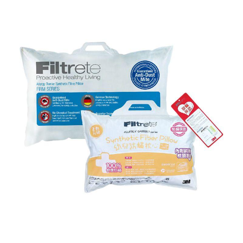 3M Bantal Anti Alergi 1 Comfort Firm & 1 Anak 1-6 tahun (Paket 4)