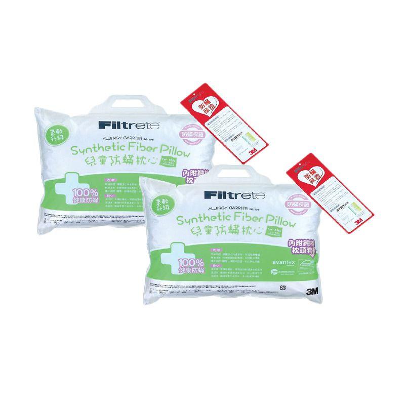3M Bantal Anti Alergi 2 Anak 6-11 tahun (Paket 1D)