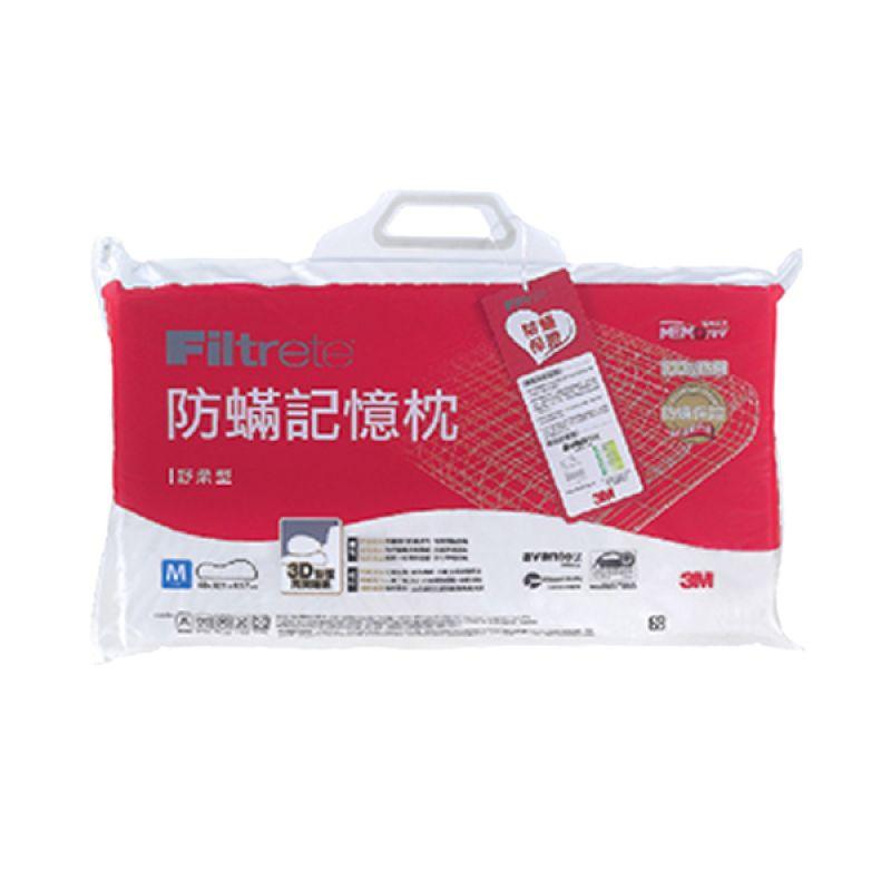 3M Filtrete Memory Foam Anti Alergi Putih Bantal [Soft L]