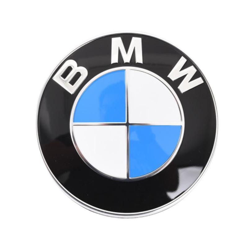 jual kamis ganteng bmw logo mobil bmw original emblem. Black Bedroom Furniture Sets. Home Design Ideas