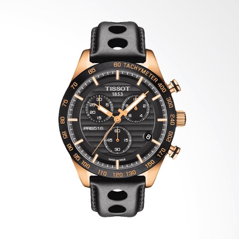 Наручные часы Tissot - лучшие предложения и цены Где