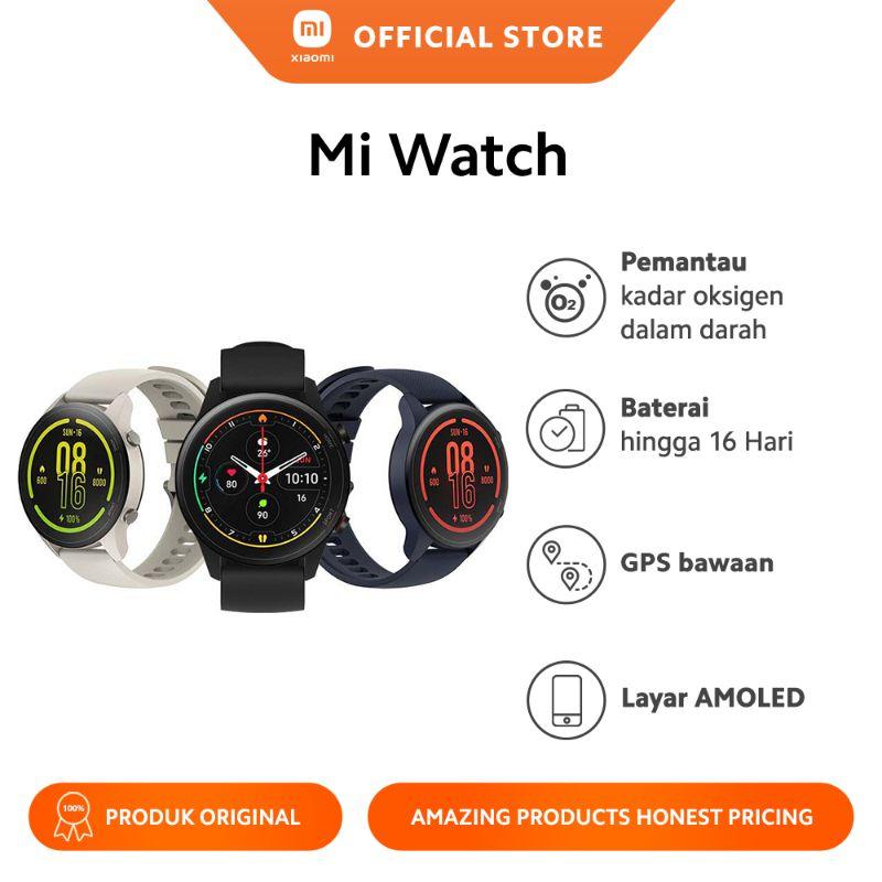 Xiaomi Mi Smartwatch - Beige