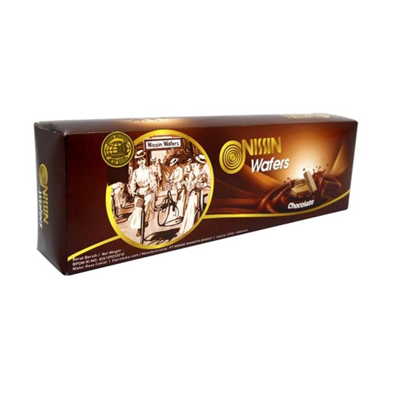 Nissin Wafers Chocolate [150 g]