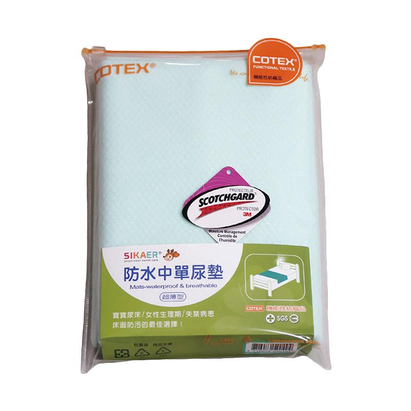 COTEX® SD300 Single Mattress Mats Waterproof and Breathable Alas Tidur Bayi - Mint Green