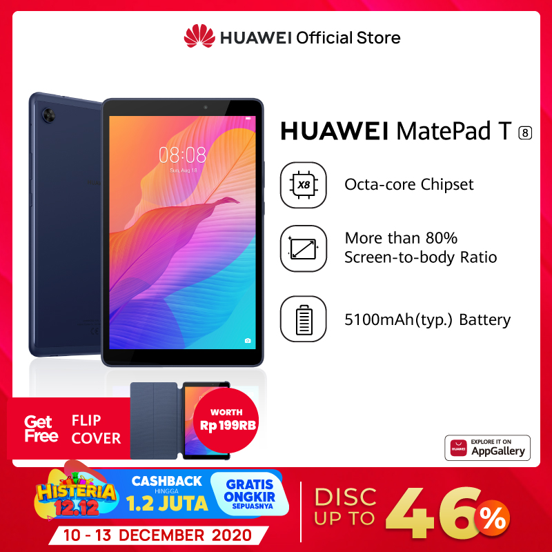 Huawei MatePad T 8.0 Inch [2GB+32GB] | Octa-core Chipset | Ultra slim | Tuned by Harman Kardon | Android tablet | FREE FLIP COVER