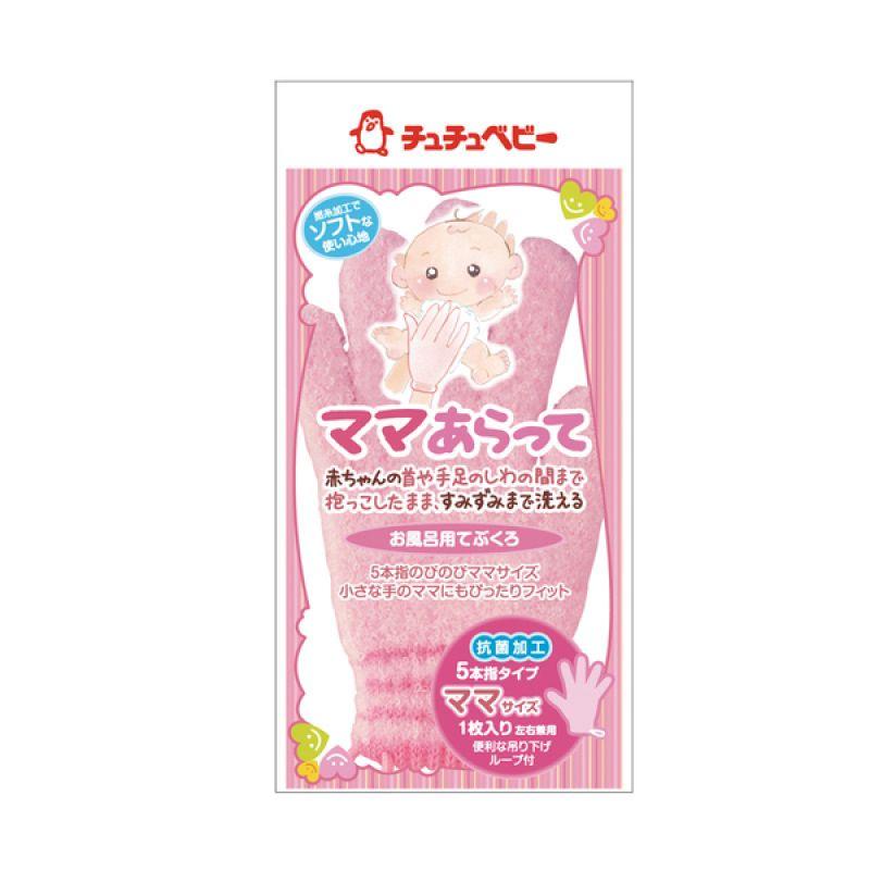 Chuchu 5 Fingers Pink Wash Lap