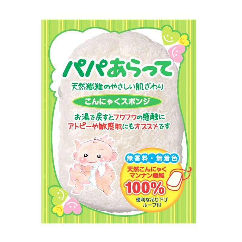 Chuchu Extremely Soft Konjac Sponge Bayi