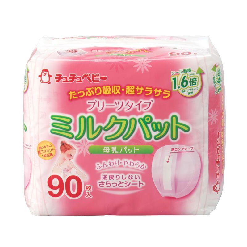 Chuchu Ultra Soft Breast Pad Perlengkapan Menyusui [90 Pcs]