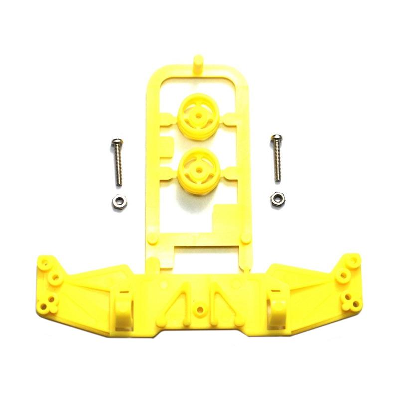 harga Akiba Hobby Middle Wing Super II for Tamiya Mini 4WD - Kuning Blibli.com