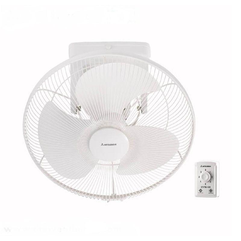 Auto Ceiling Fan : Jual mitsubishi cy sq ceiling auto fan kipas angin