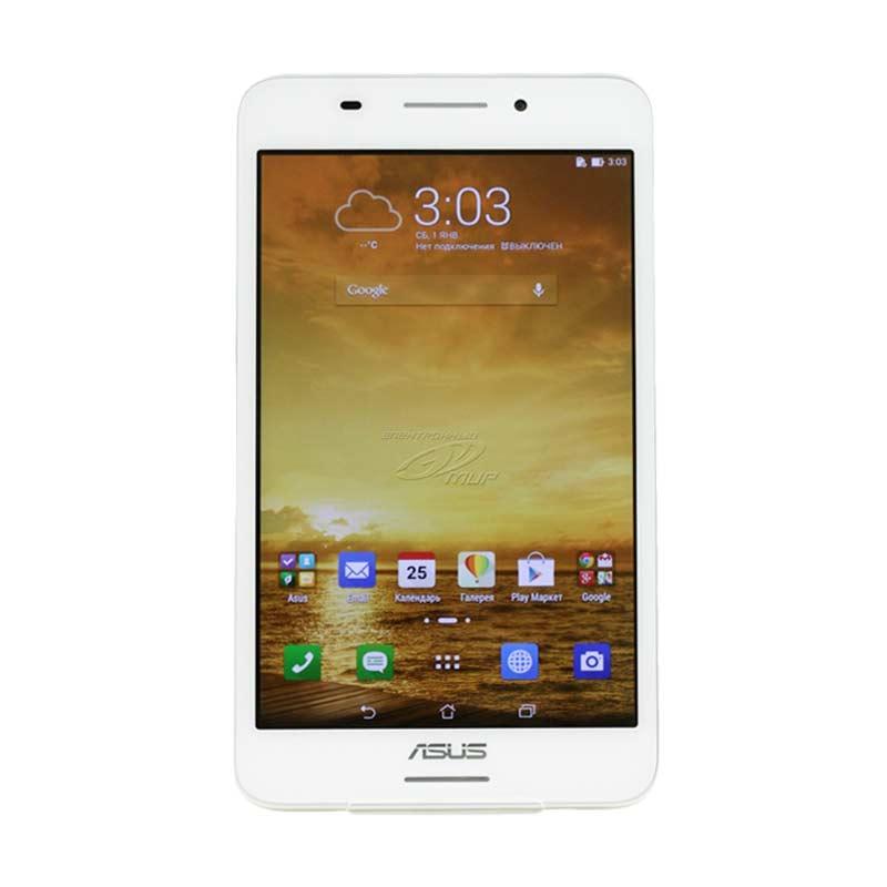 harga Asus Fonepad FE375CXG 7 Tablet - Gold [8GB/ 1GB] Blibli.com