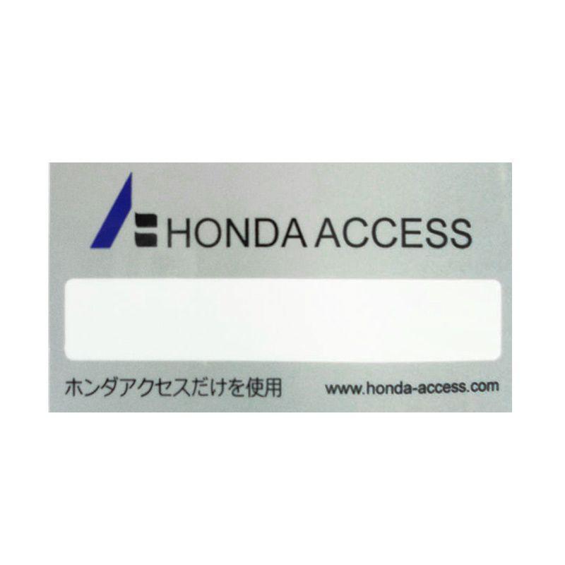 Automilshop Honda Access Abu-abu Putih Stick On Stiker Kaca Mobil