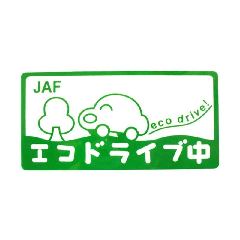 Automilshop JAF Eco Drive Hijau Putih Stick On Stiker Kaca Mobil