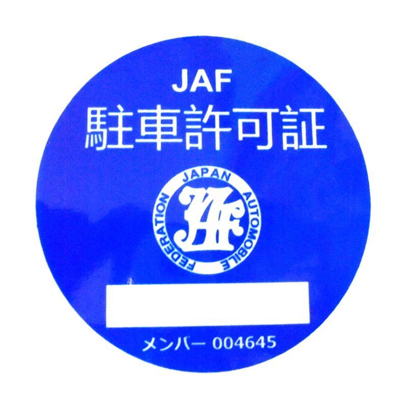 Automilshop JAF Permit Biru Stick On Stiker Kaca Mobil
