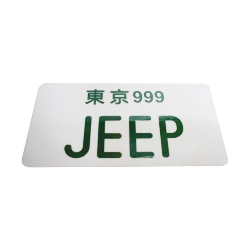 Automilshop Japan Jeep Putih Hijau Sticker