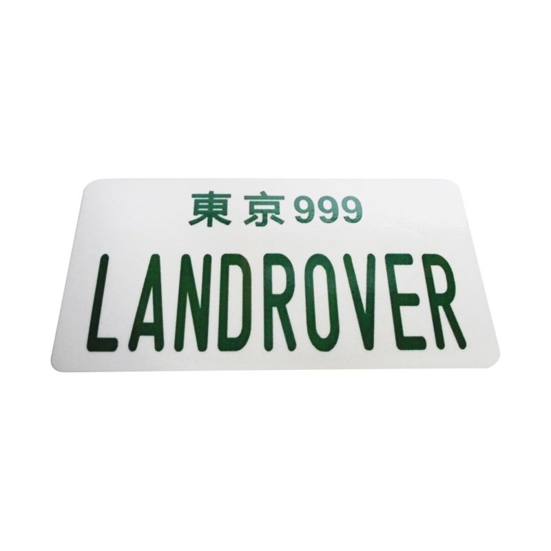 Automilshop Japan Land Rover Putih Hijau Sticker