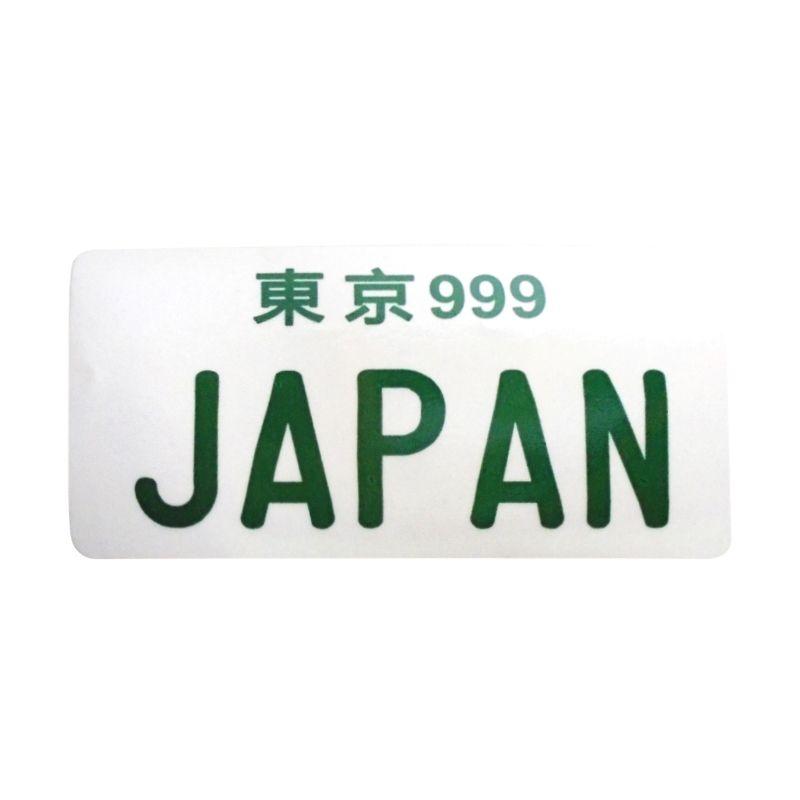 Automilshop Japan Putih Hijau Sticker