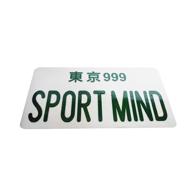 Automilshop Japan Sport Mind Putih Hijau Sticker