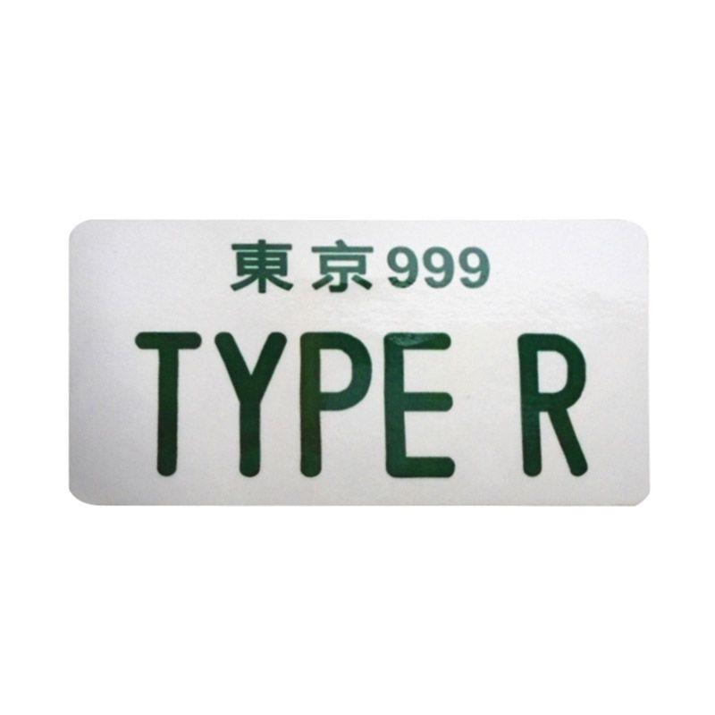 Automilshop Japan Type R Putih Hijau Sticker