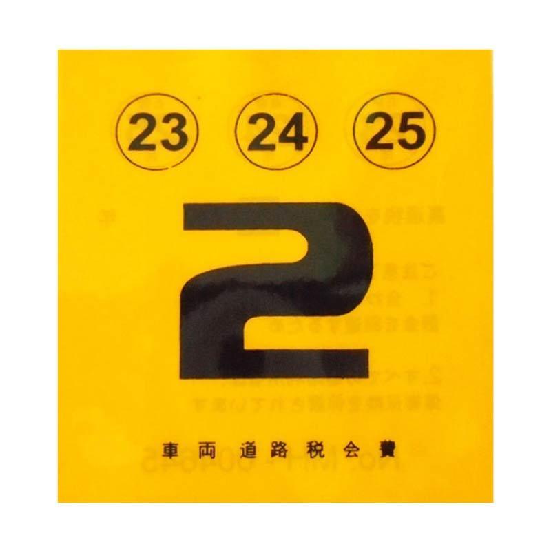 Automilshop Road Tax Japan 2 Stick On Kuning Hitam Aksesoris Mobil