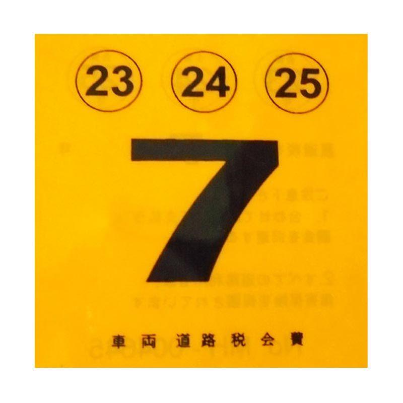 Automilshop Road Tax Japan 7 Kuning Hitam Stick On Stiker Kaca Mobil