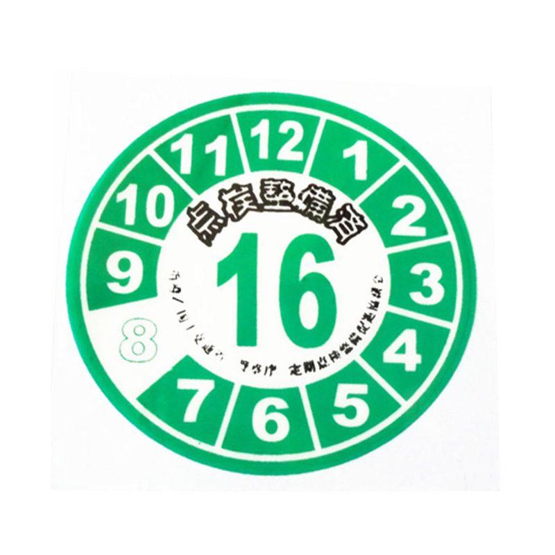 Automilshop District Japan 1 Hijau Putih Stick On Stiker Kaca Mobil