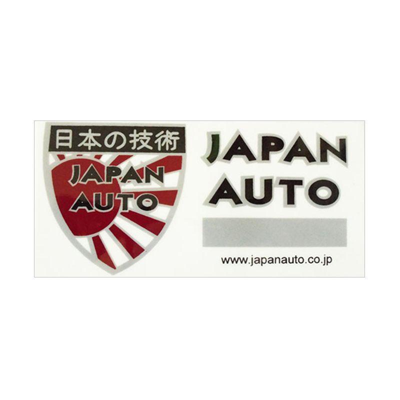 Automilshop Japan Auto Putih Merah Stick On Stiker Kaca Mobil