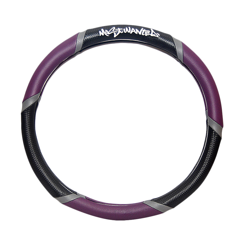 Autorace Mostwanted Cover Stir Mobil - Purple
