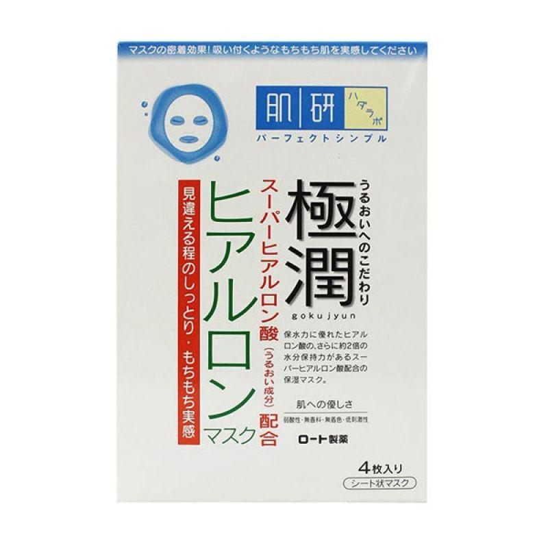 harga Hadalabo Japan Goku Jyun Deep Moisture Facial Mask (4mask) Blibli.com