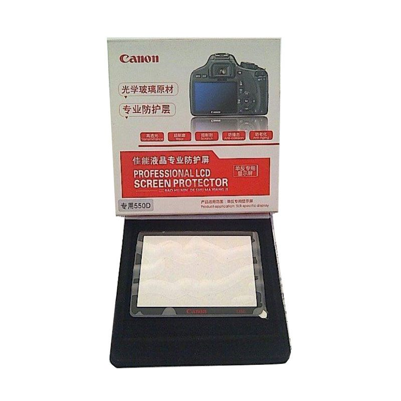Canon LCD Screen Protector for 550D