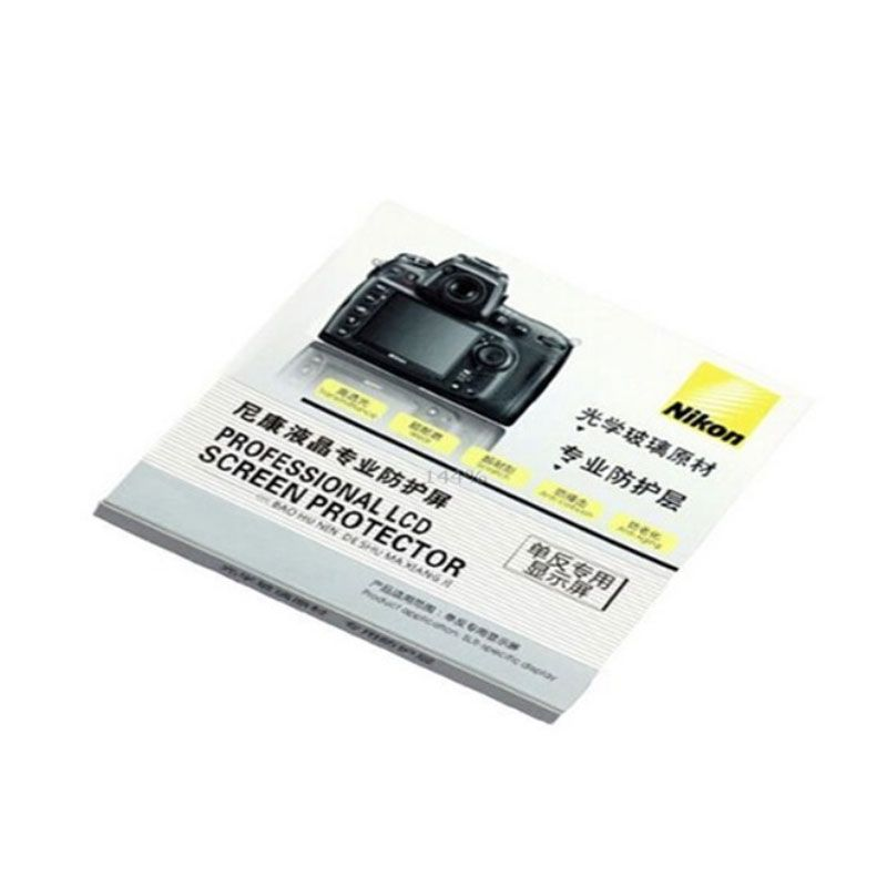 Nikon LCD Screen Protector for D5100