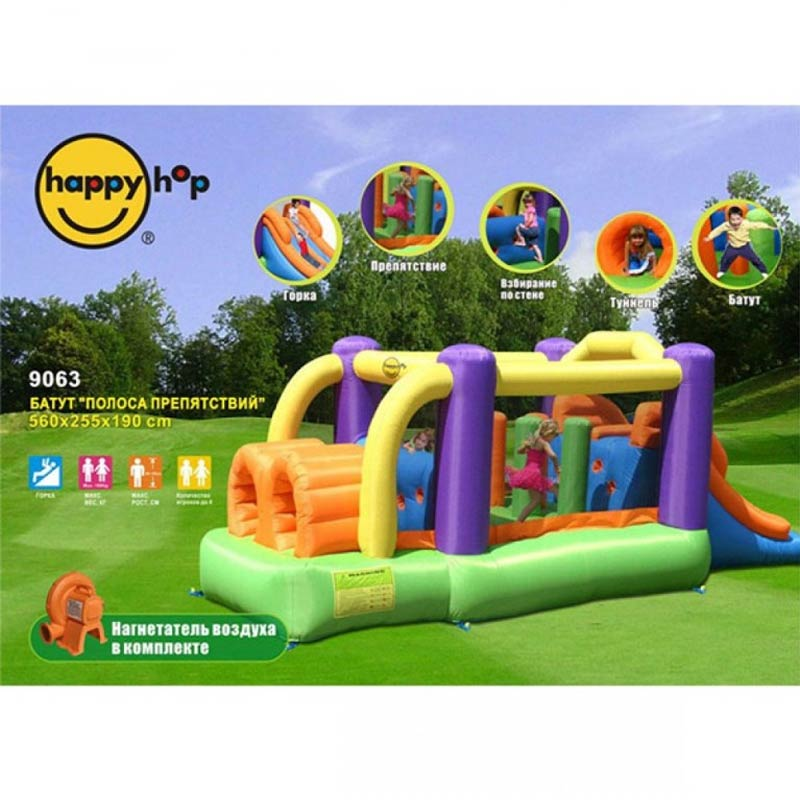 Bestway Happy Hop Obstacle Course Bouncer Mainan Anak