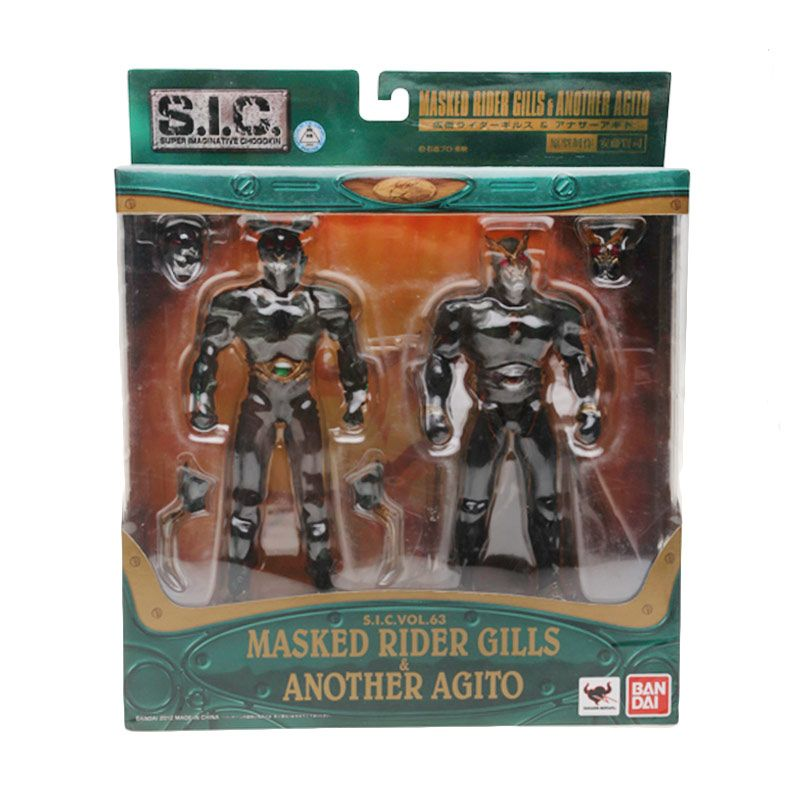 Bandai S.I.C. Masked Rider Gills & Another Agito Action Figure