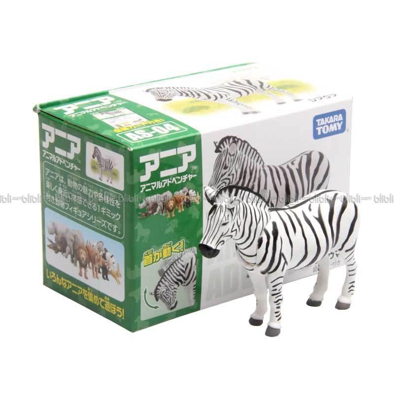 Takara Tomy Ania AS-04 Zebra Animal Figure