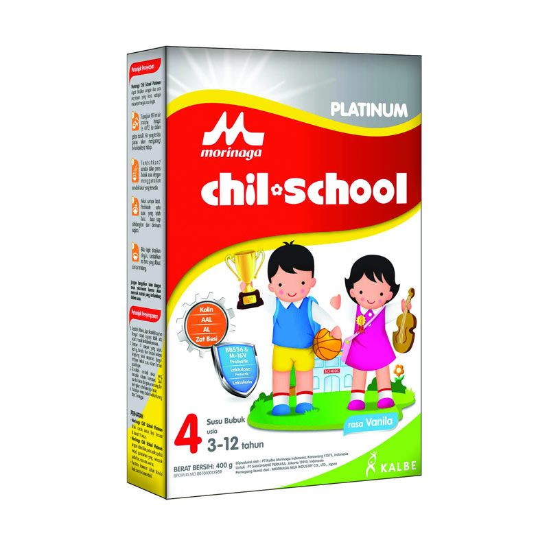 Buy 2 get Animal Bag - Morinaga Chil School Platinum Vanila Susu Formula [400 gr]