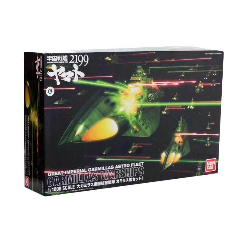 Bandai 1/1000 Great Imperial Garmillas Astro Fleet