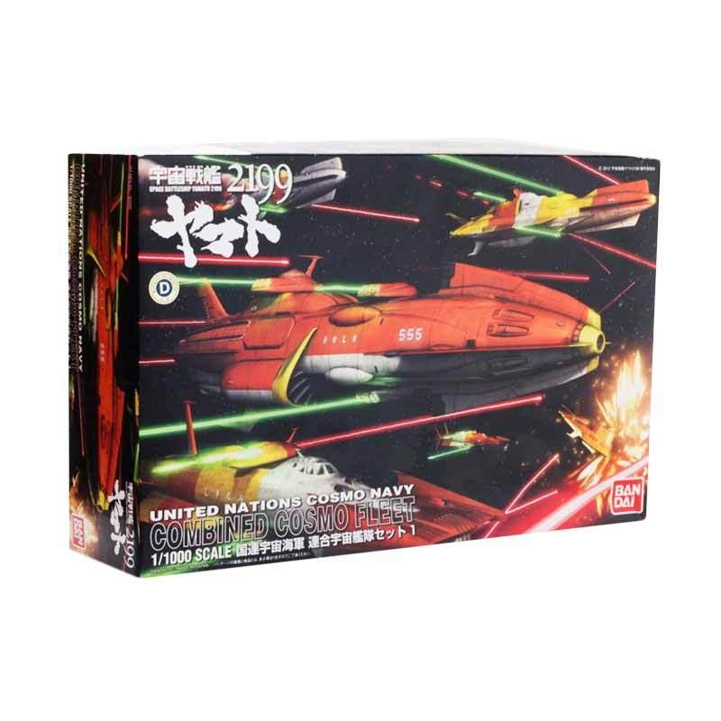 Bandai 1/1000 United Nations Cosmo Navy Cosmo Fleet