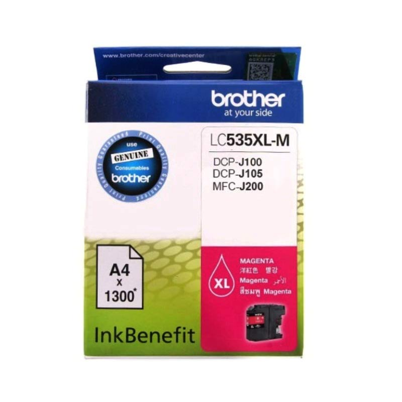 Brother LC-535XL-M Magenta Ink Cartridge
