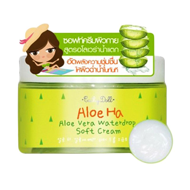 Cathy Doll Aloe Vera Waterdrop Soft Cream