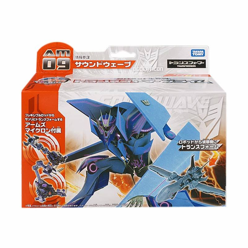 Takara Tomy AM 09 Transformers Prime Soundwave Action Figure