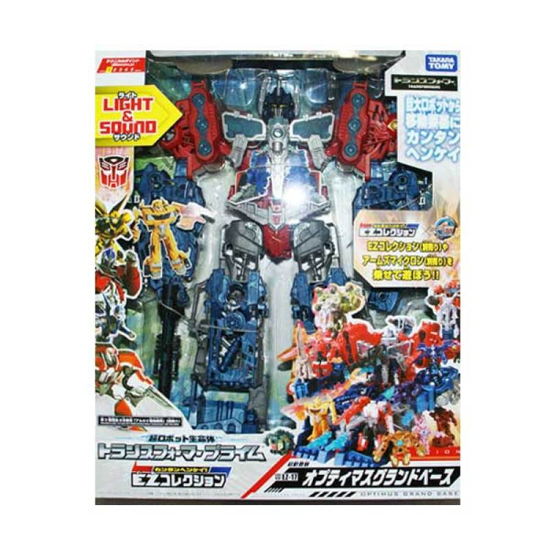Takara Tomy Transformers Prime EZ-17 Optimus Grand Base