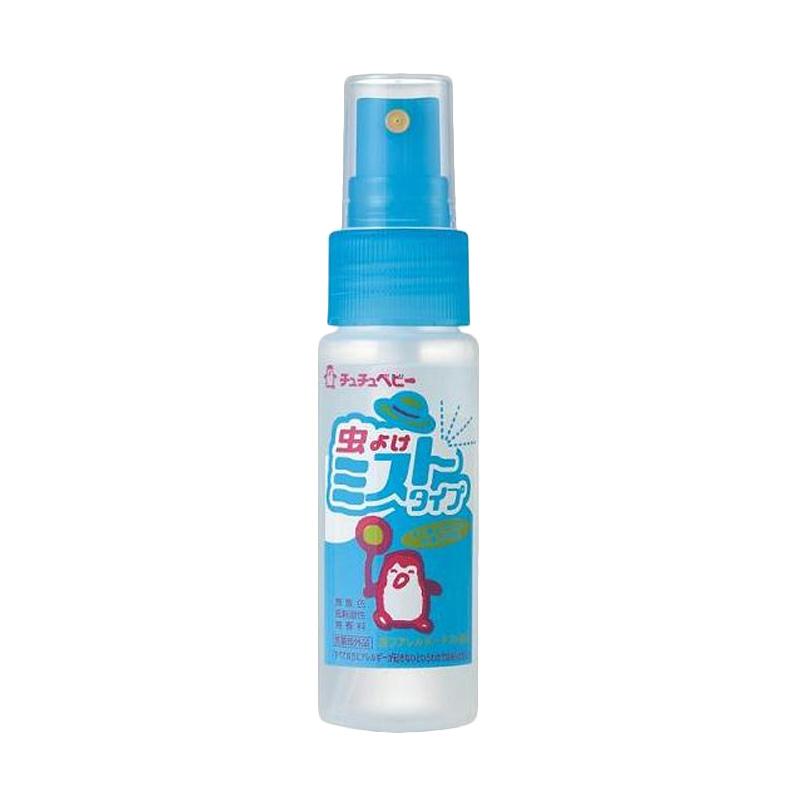 Chuchu Mosquito Repellent Spray - 40 mL
