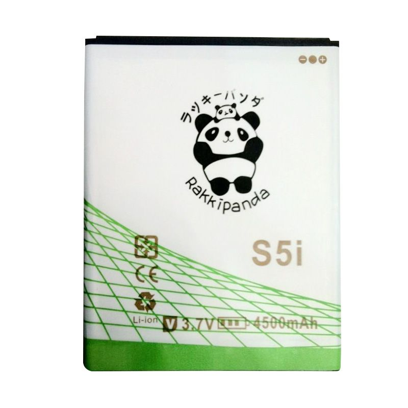 BATTERY BATERAI DOUBLE POWER DOUBLE IC RAKKIPANDA ADVAN S5i 4500mAh