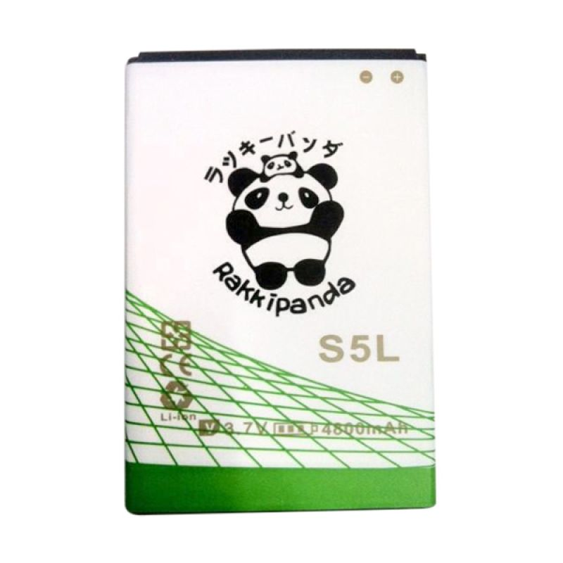 BATTERY BATERAI DOUBLE POWER DOUBLE IC RAKKIPANDA ADVAN S5L 4800mAh