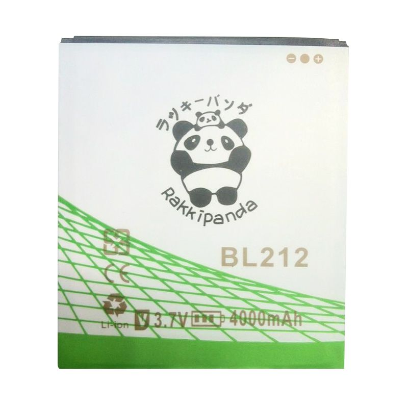 BATTERY BATERAI DOUBLE POWER DOUBLE IC RAKKIPANDA BL212 LENOVO A708 4000mAh